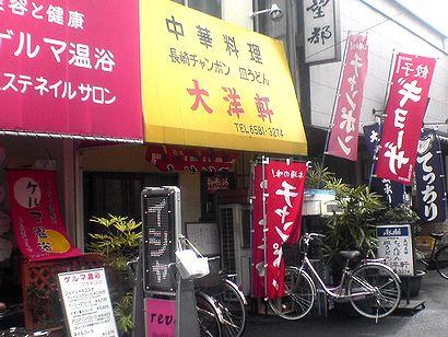 ちゃんぽん店.jpg