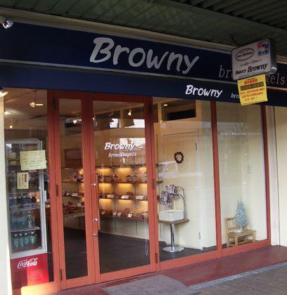 browny店頭.JPG
