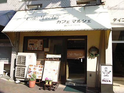 マルシェ店頭.JPG