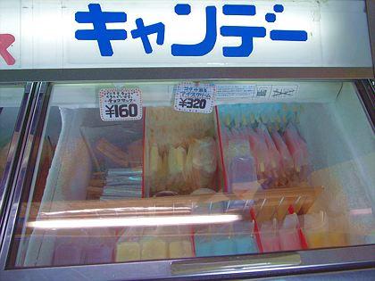 銀閣寺キャンデー2.JPG