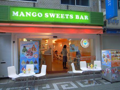 mangosweets1.JPG