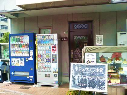 和田岬1.JPG