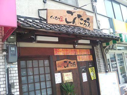 和田岬3.JPG