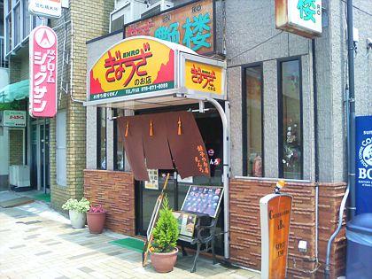 和田岬4.JPG