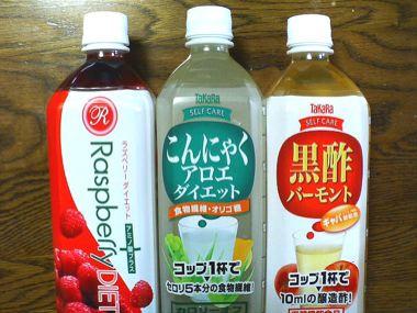 タカラ3種.JPG