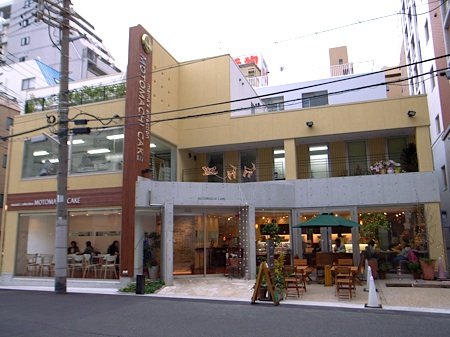 元町ケーキ.jpg