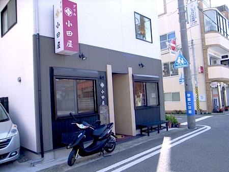小田屋1.jpg