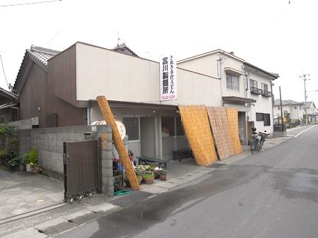 宮川製麺所1.jpg