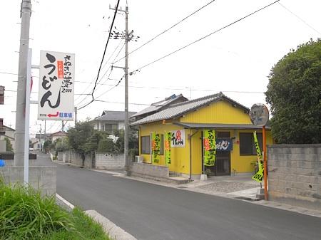千ちゃん1.jpg