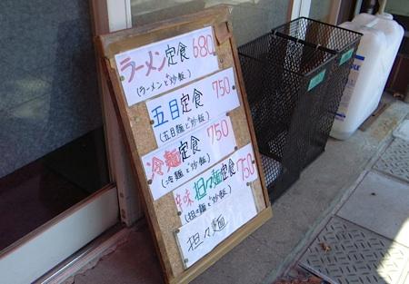 宝楽2.jpg