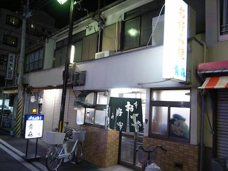 青森1.jpg