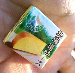 チロル北海道チーズ.jpg