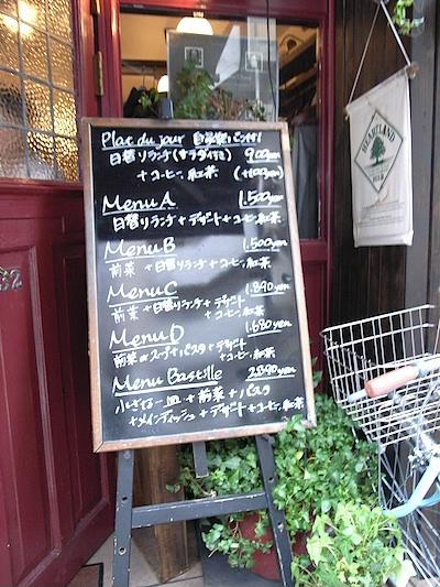 バスティーユ2.jpg