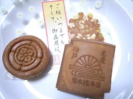 復活菊水総本店3.jpg