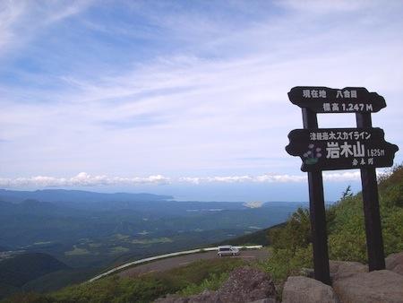 東北4-1.jpg