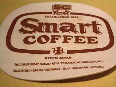 スマートコースター.JPG