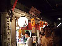 舞洲天保山09.jpg