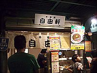舞洲天保山11.jpg