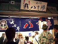 舞洲天保山12.jpg