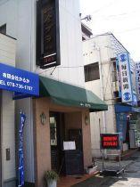 金プラ須磨店頭.JPG