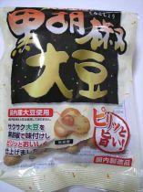 アリマ黒胡椒.JPG