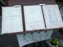 五桃2.JPG