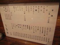 はしご6.JPG