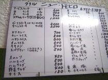 トモヒロ3.JPG