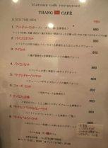 タンカフェ2.JPG
