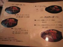 シャローム3.JPG