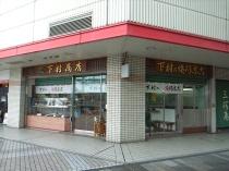 加古川1.jpg