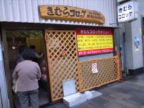 加古川2.jpg