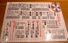 えびす大黒3.JPG