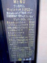小田屋2.jpg