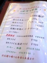 小田屋3.JPG