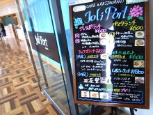 神戸学院2.jpg