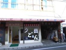 大川1.JPG