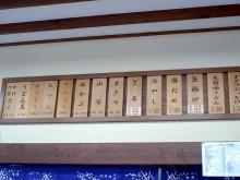 20100522香川屋3.jpg