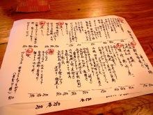 20100524はんなり祇園2.jpg