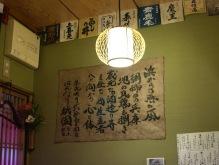 20100524はんなり祇園4.jpg