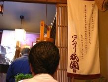 20100524はんなり祇園5.jpg