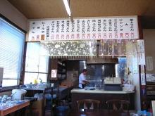 2010ジャンボ豊2.jpg