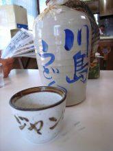 2010ジャンボ豊3.jpg