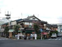富田屋2.jpg